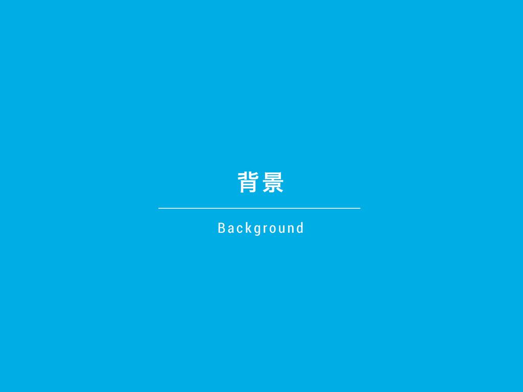 എܠ B a ckground