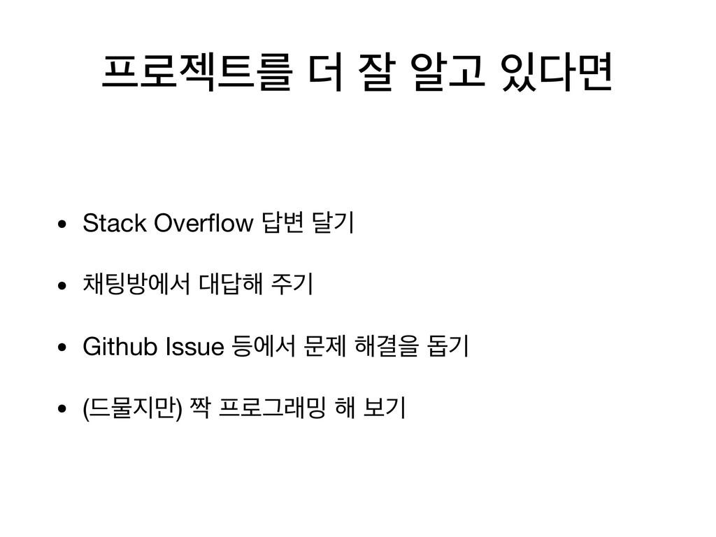 ۽ંܳ ؊ ੜ ঌҊ ݶ • Stack Overflow ߸ ׳ӝ  • ߑীࢲ...