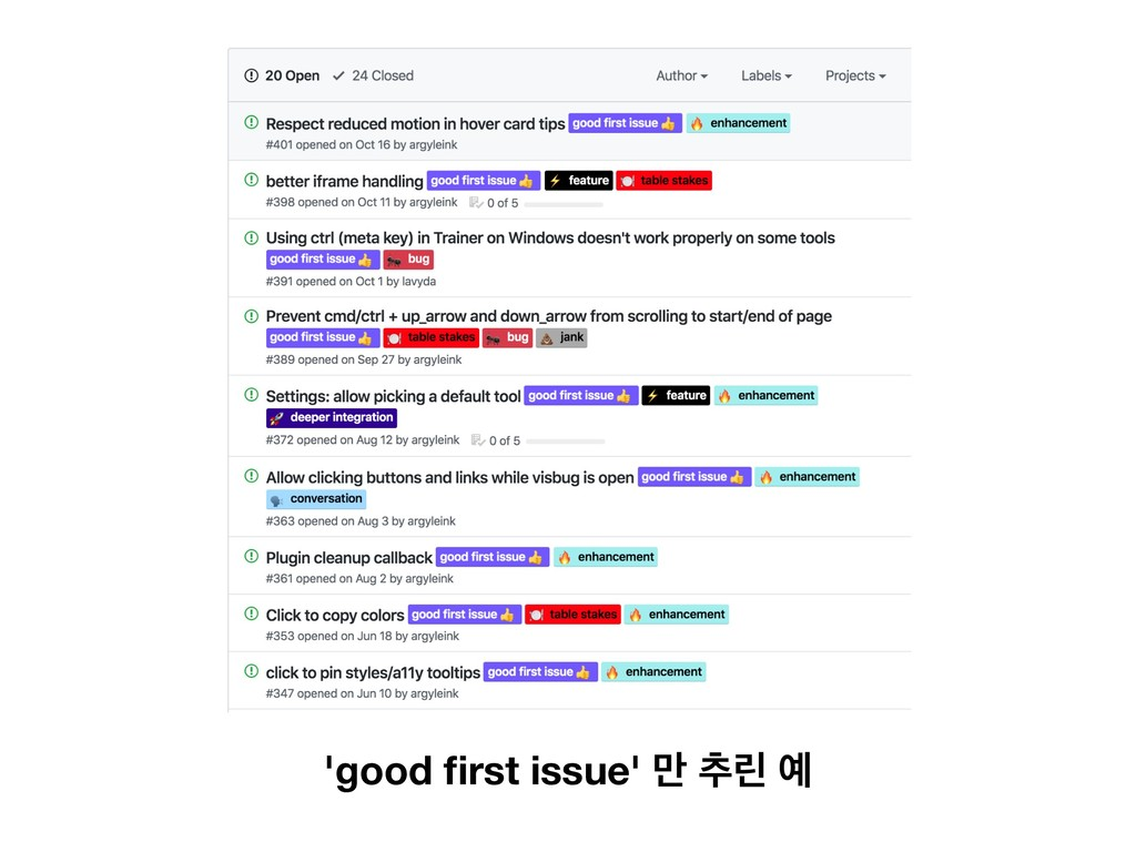 'good first issue' ݅ ୶ܽ ৘