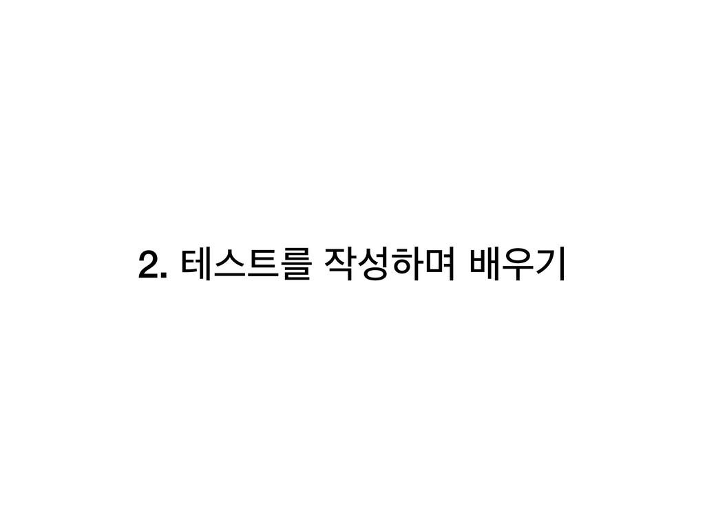 2. పझܳ ೞݴ ߓӝ