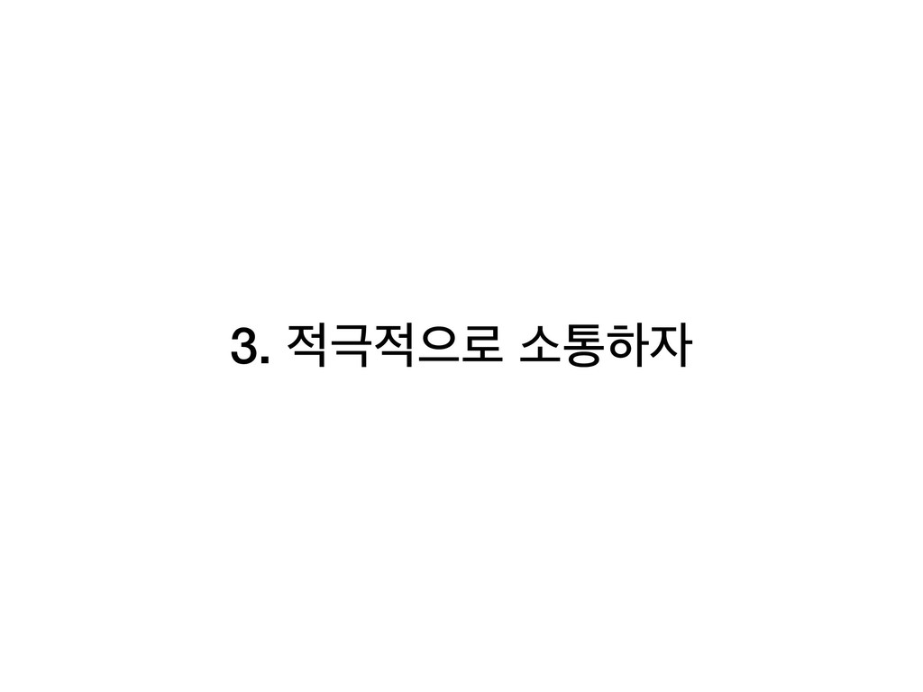 3. ӓਵ۽ ࣗాೞ
