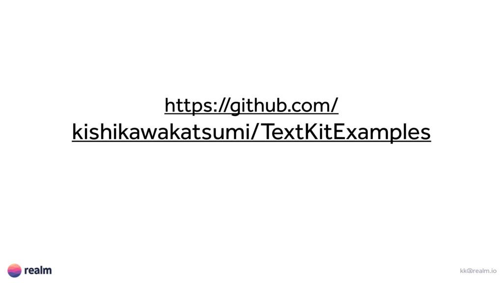 kk@realm.io https://github.com/ kishikawakatsum...