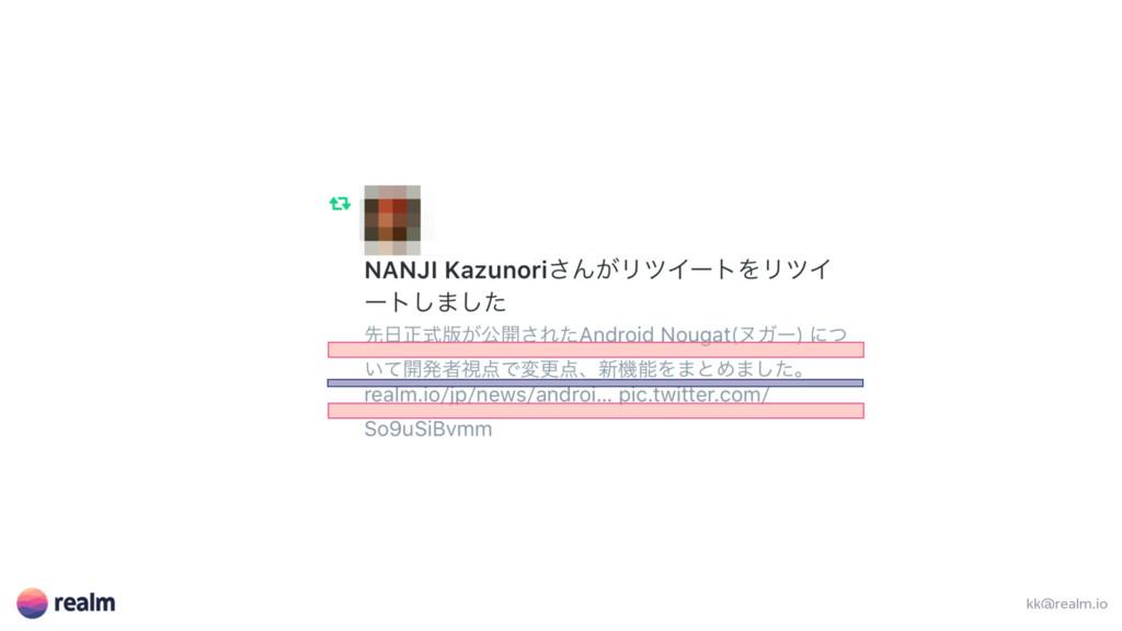 kk@realm.io