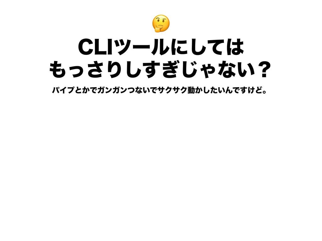 $-*πʔϧʹͯ͠ ͬ͞Γ͗͢͠͡Όͳ͍ʁ ύΠϓͱ͔ͰΨϯΨϯͭͳ͍ͰαΫαΫಈ͔...