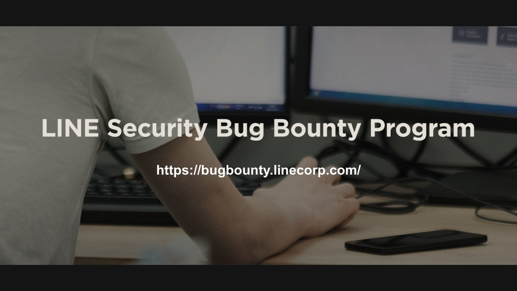 https://bugbounty.linecorp.com/