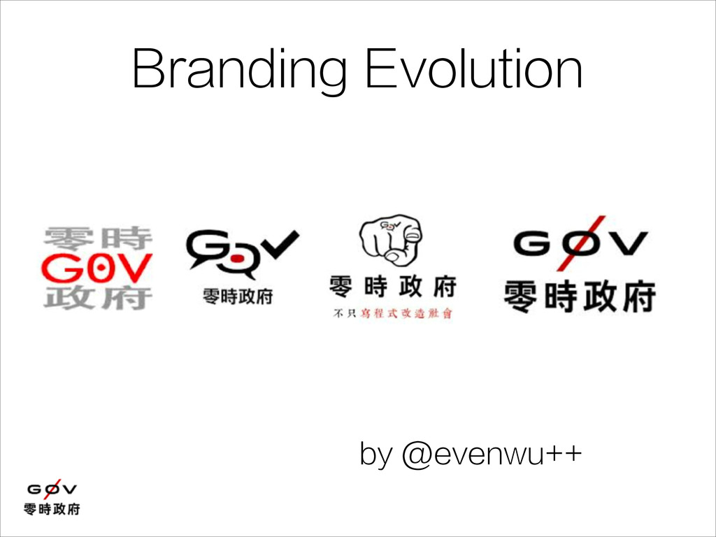 by @evenwu++ Branding Evolution