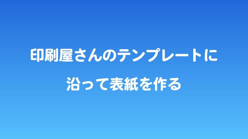 ҹ͞ΜͷςϯϓϨʔτʹ ԊͬͯදࢴΛ࡞Δ
