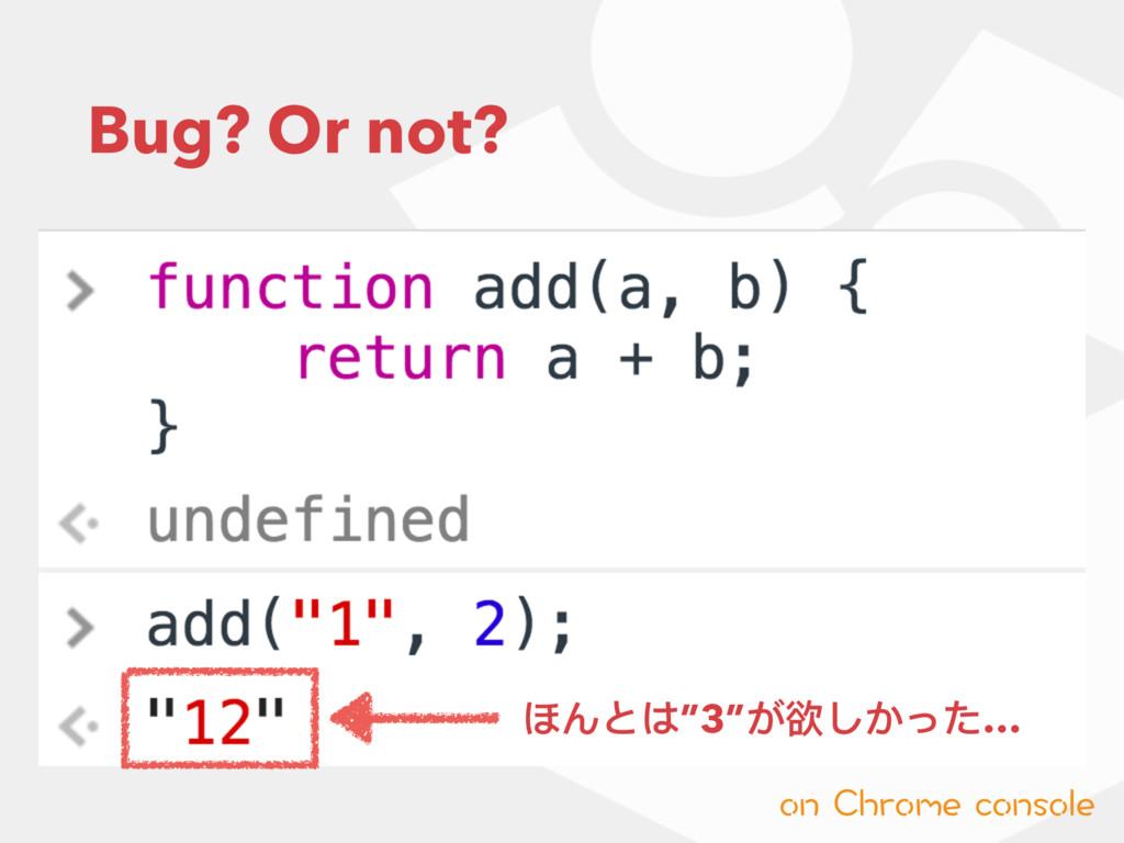 "Bug? Or not? ほんとは""3""が欲しかった… QP%JTQOGEQPUQNG"