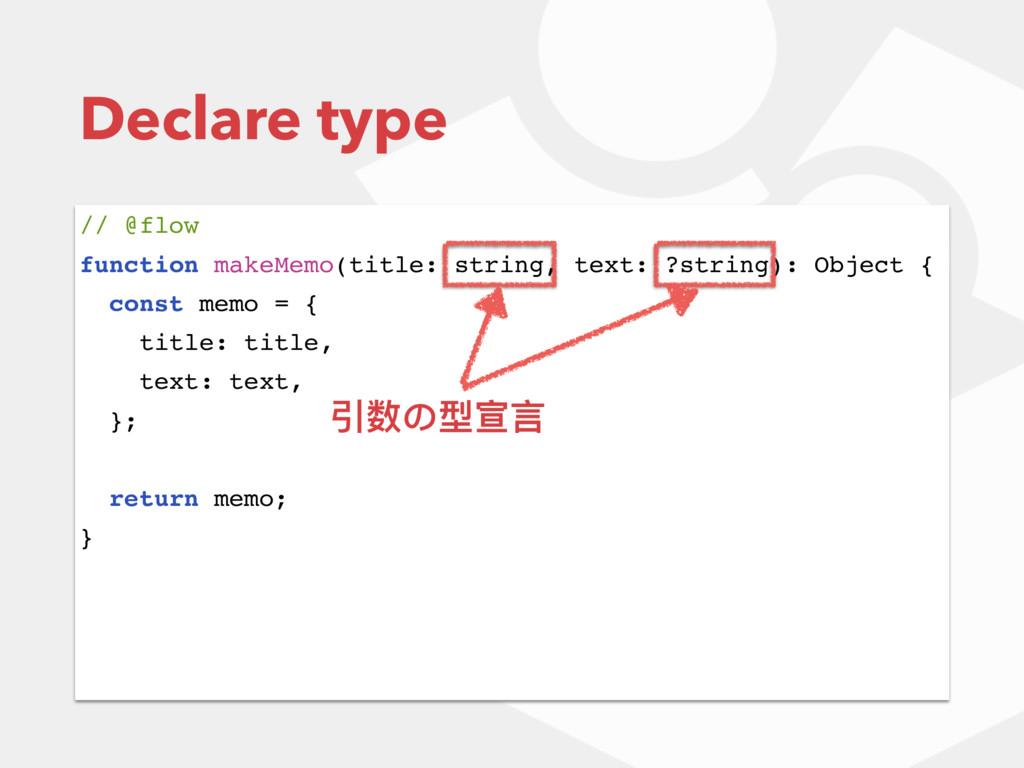 Declare type // @flow function makeMemo(title: ...