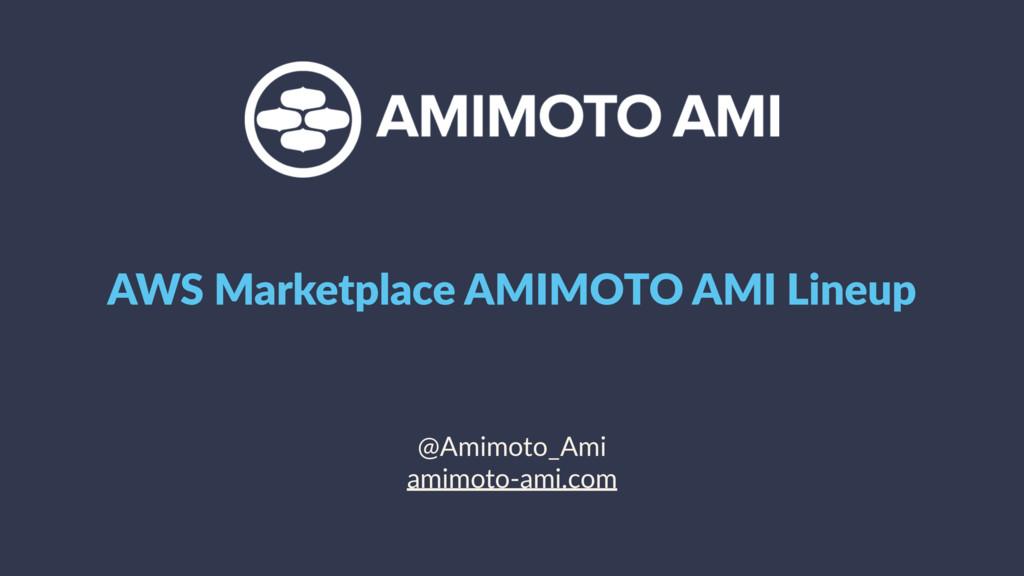 AWS Marketplace AMIMOTO AMI Lineup @Amimoto_Ami...