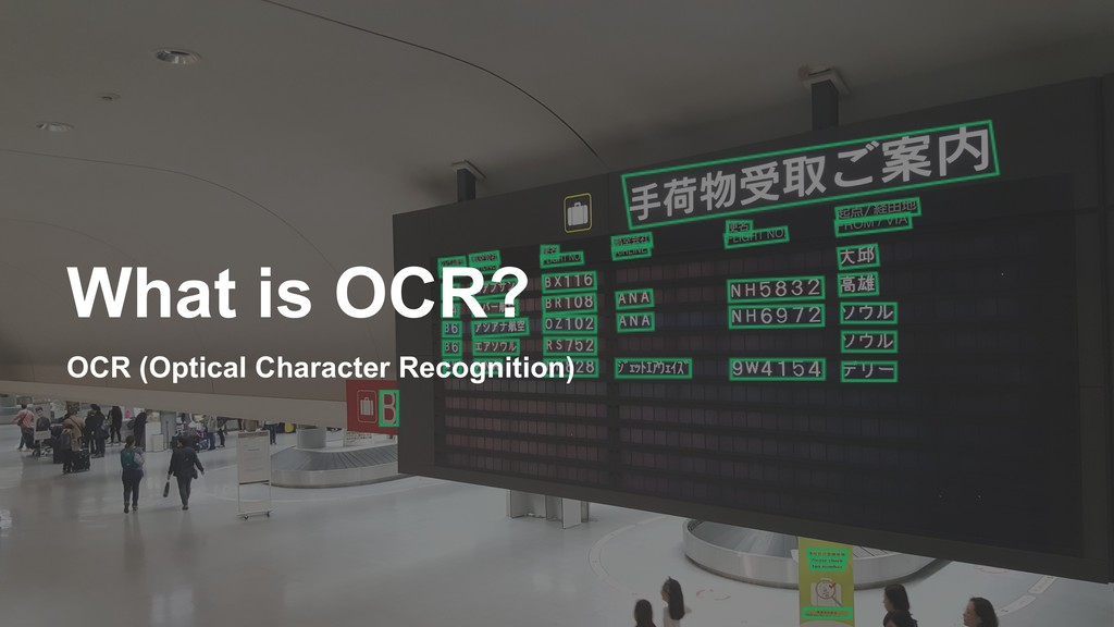 OCR (Optical Character Recognition) What is OCR?