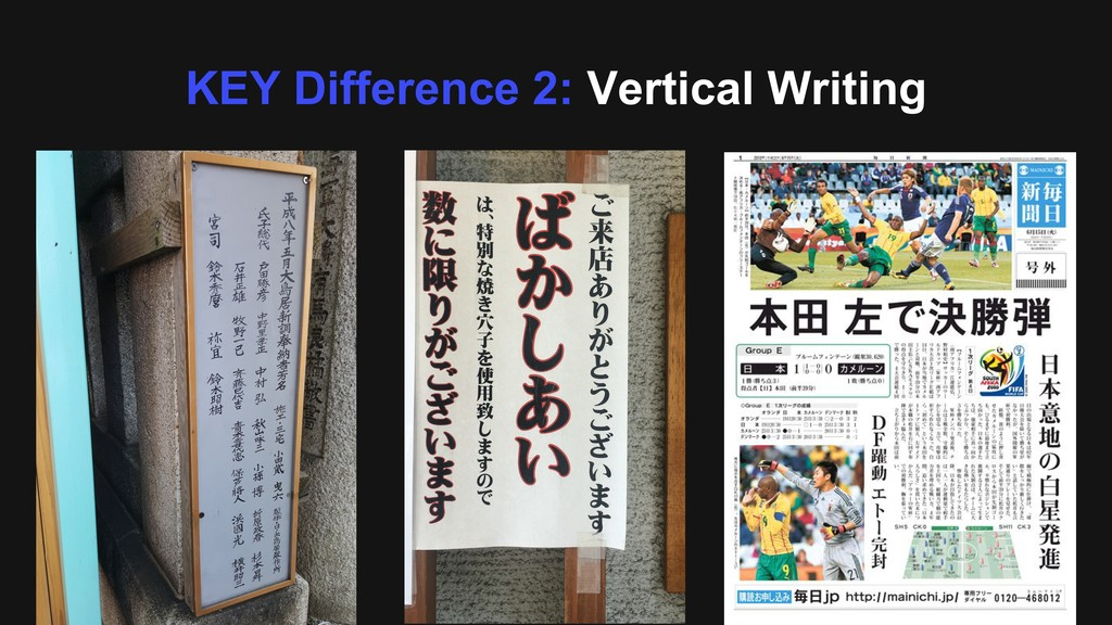 KEY Difference 2: Vertical Writing