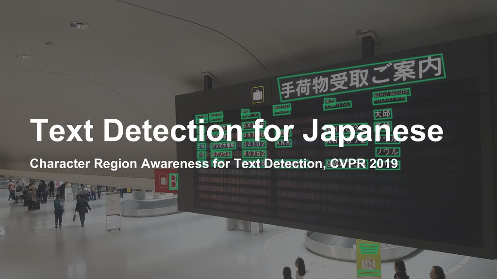 Character Region Awareness for Text Detection, ...