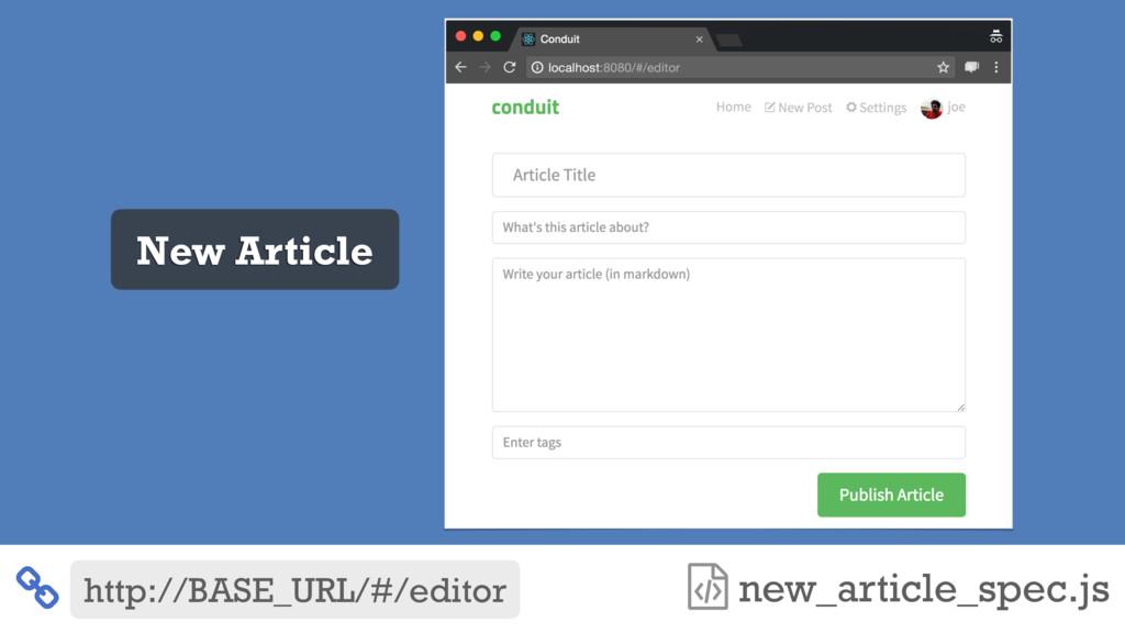 new_article_spec.js ƭ New Article http://BASE_U...