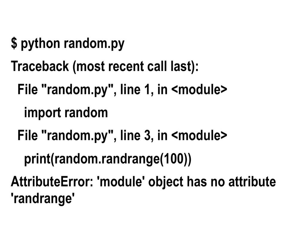 $ python random.py Traceback (most recent call ...