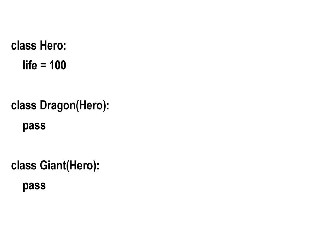 class Hero: life = 100 class Dragon(Hero): pass...