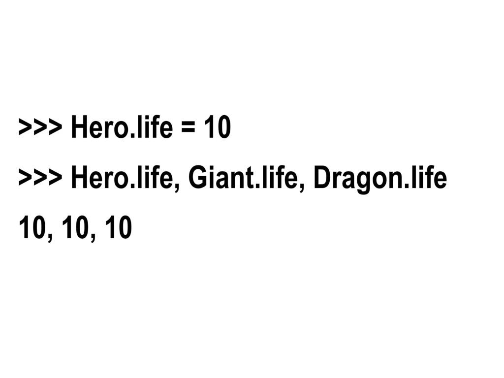 >>> Hero.life = 10 >>> Hero.life, Giant.life, D...