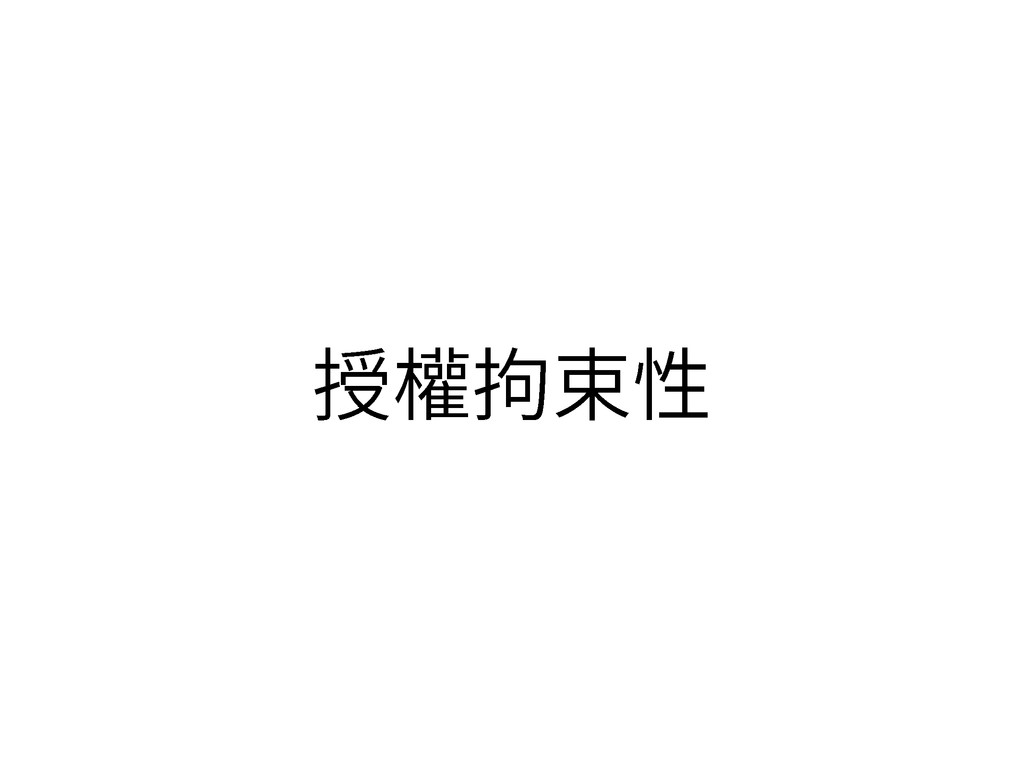 䱇奚䬳勲䚍