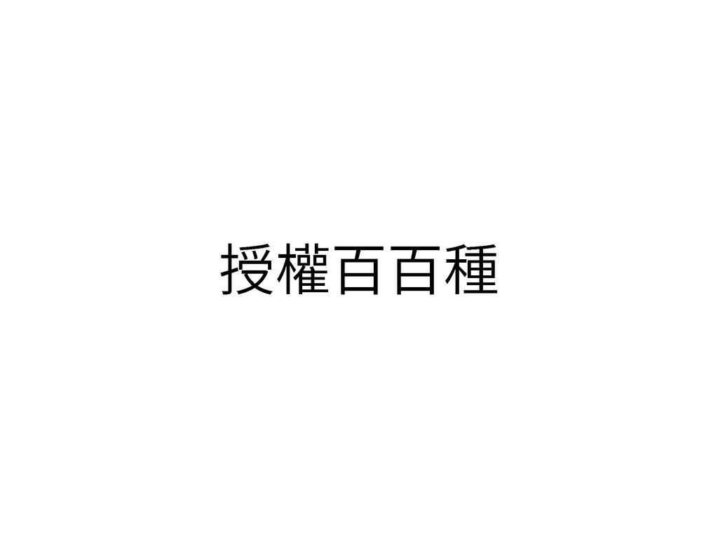 䱇奚涰涰珏