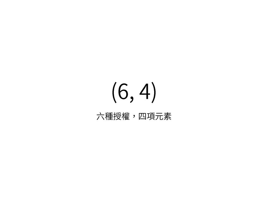 Ⱉ珏䱇奚㔋갪⯋稇