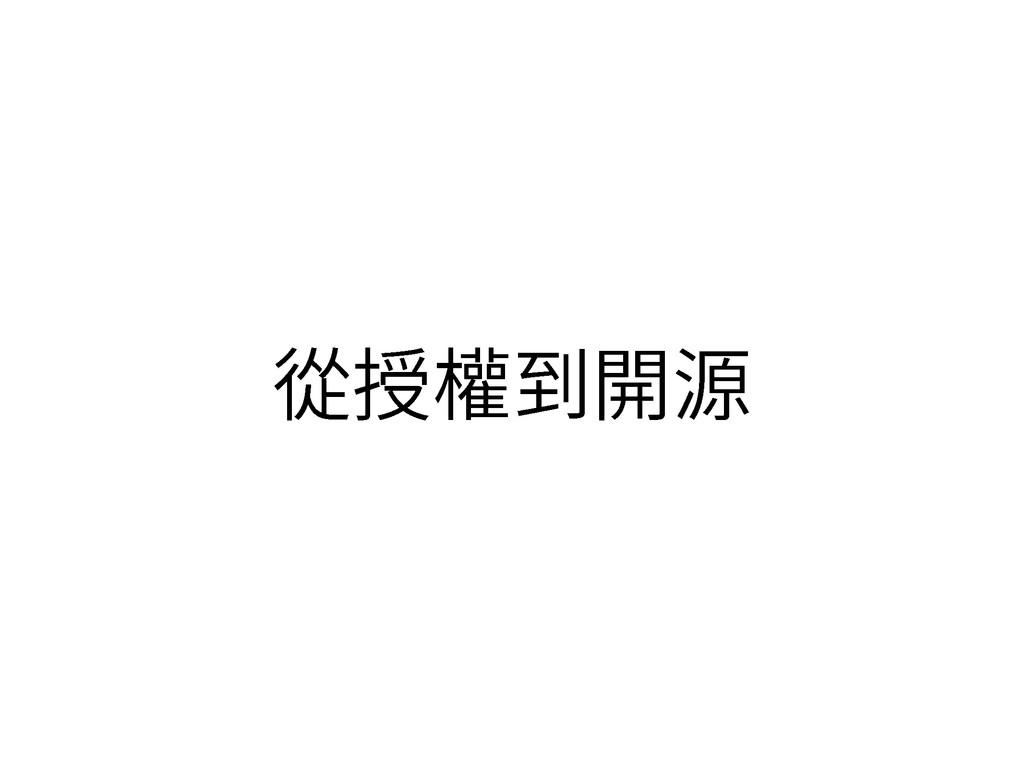 䖰䱇奚ⵌ彂