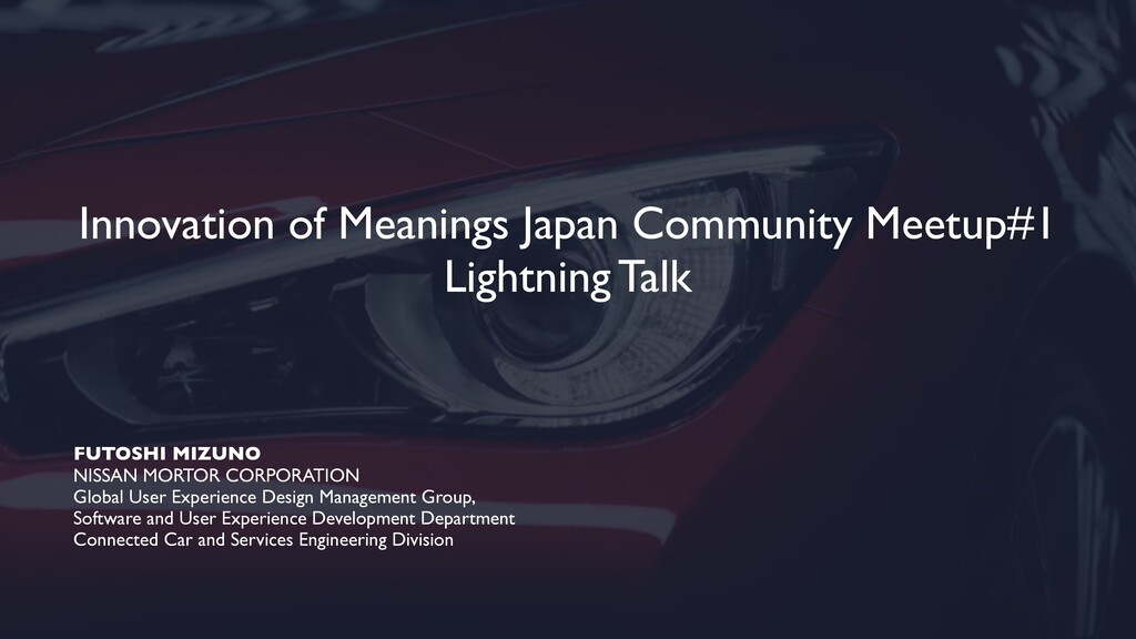 Innovation of Meanings Japan Community Meetup#1...