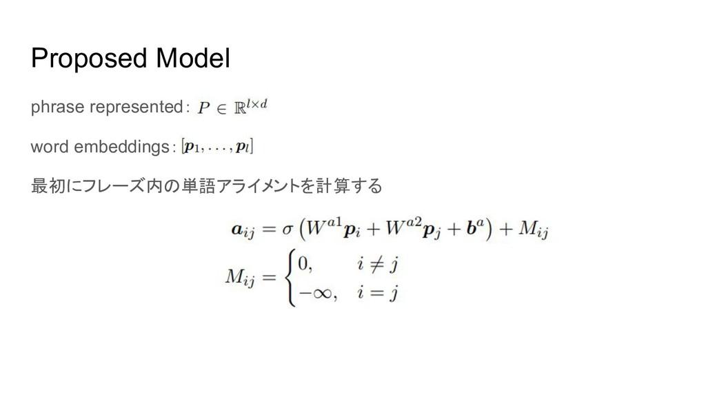 Proposed Model phrase represented: word embeddi...