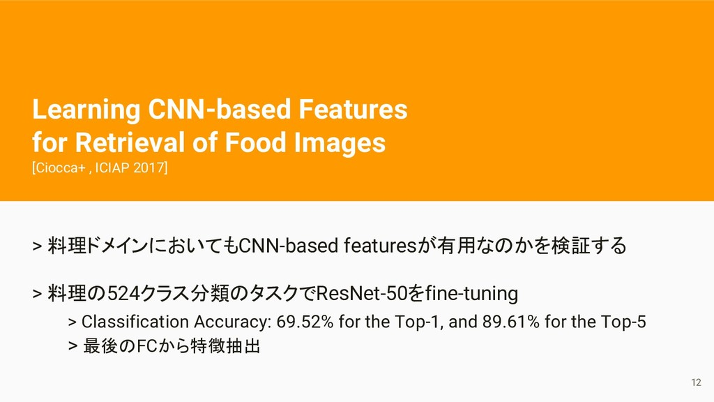 Learning CNN-based Features for Retrieval of Fo...