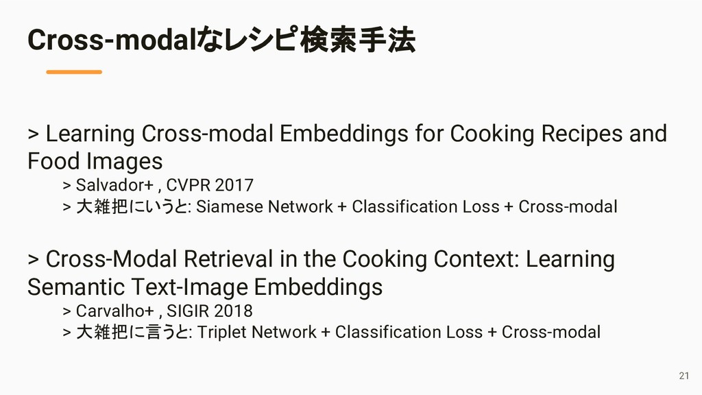 > Learning Cross-modal Embeddings for Cooking R...