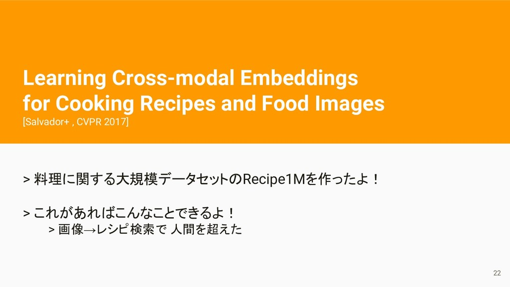 22 Learning Cross-modal Embeddings for Cooking ...