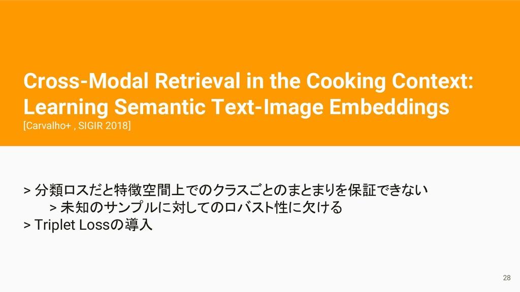 28 Cross-Modal Retrieval in the Cooking Context...