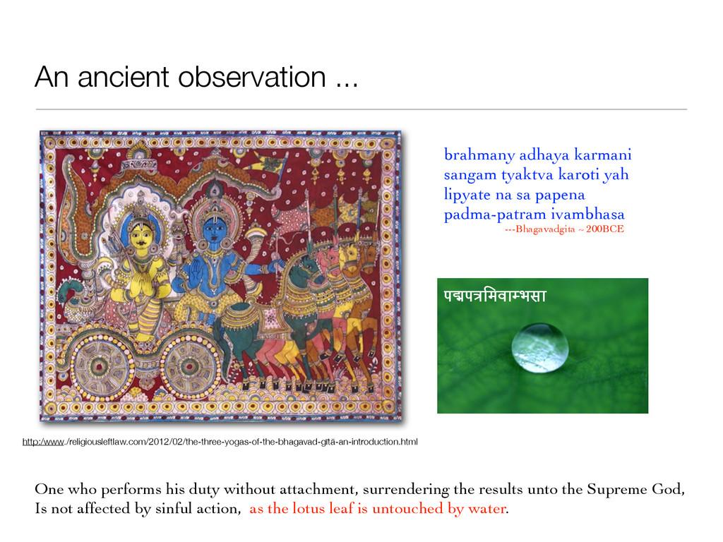 An ancient observation ... brahmany adhaya karm...