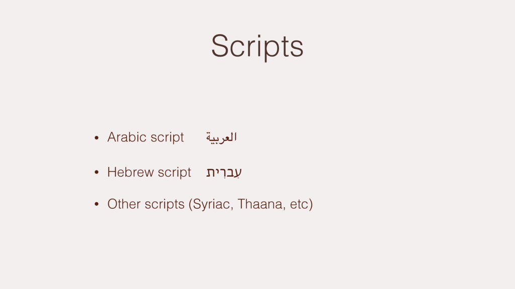 Scripts • Arabic script ةيبرعلا • Hebrew script...