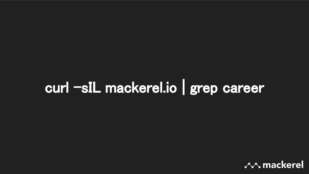 curl -sIL mackerel.io | grep career