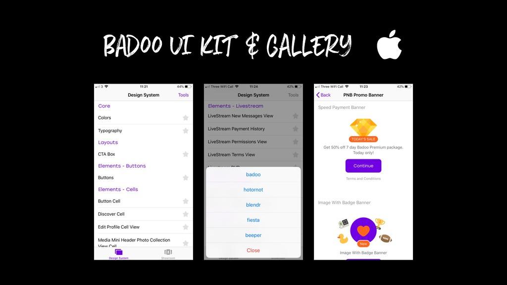 Badoo UI KIT & GALLERy