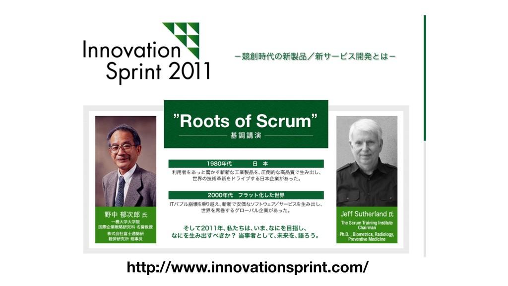 http://www.innovationsprint.com/