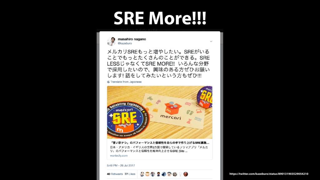 SRE More!!! https://twitter.com/kazeburo/status...