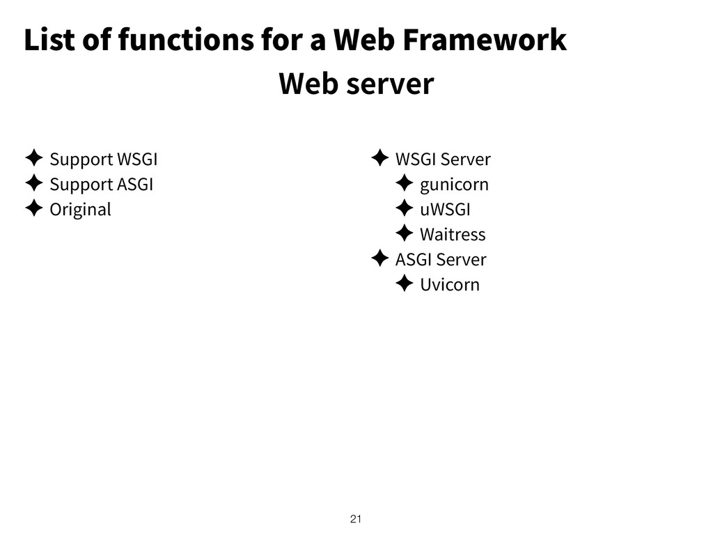 List of functions for a Web Framework Web serve...