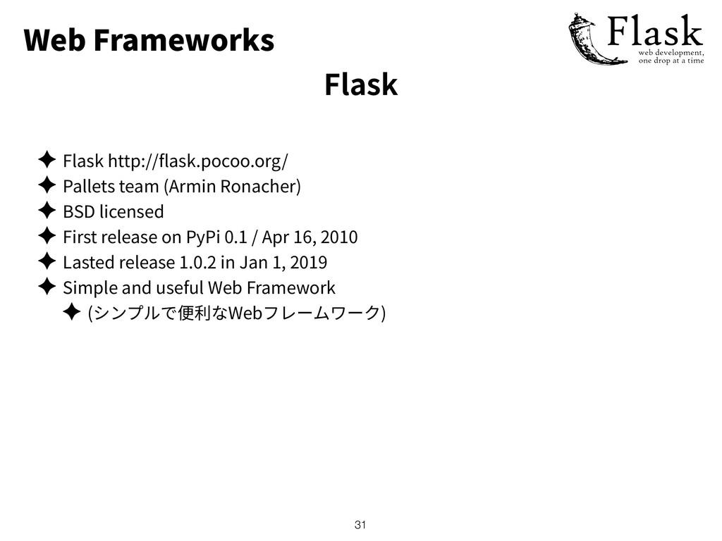 Web Frameworks ✦ Flask http:// ask.pocoo.org/ ✦...