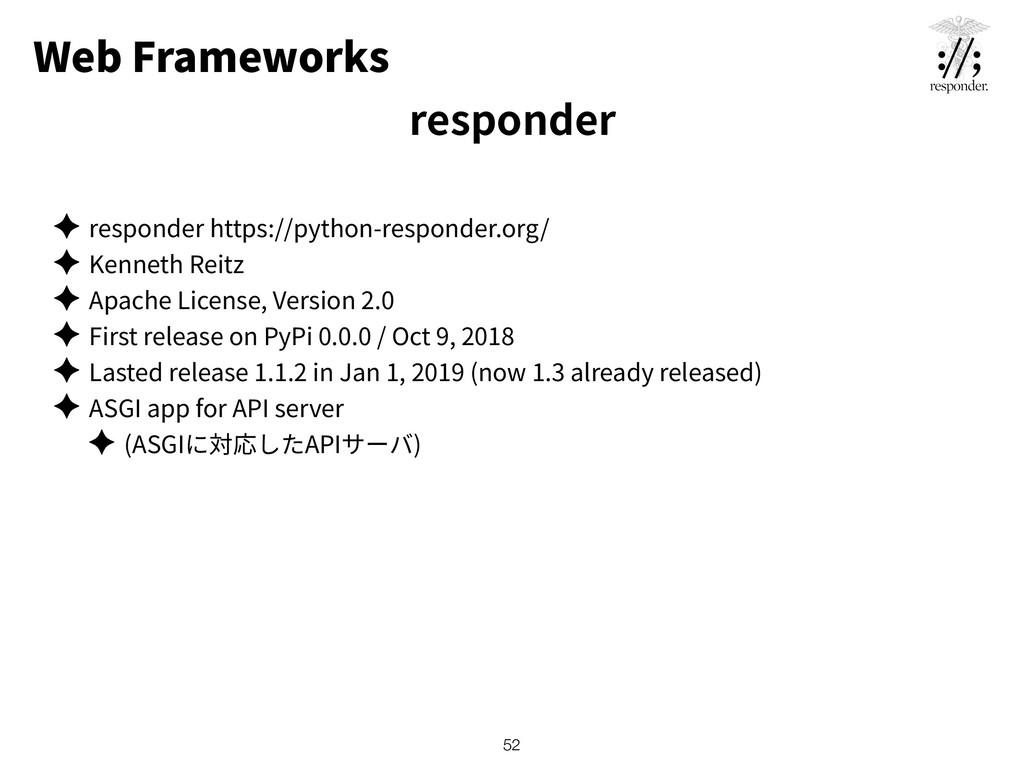 Web Frameworks ✦ responder https://python-respo...