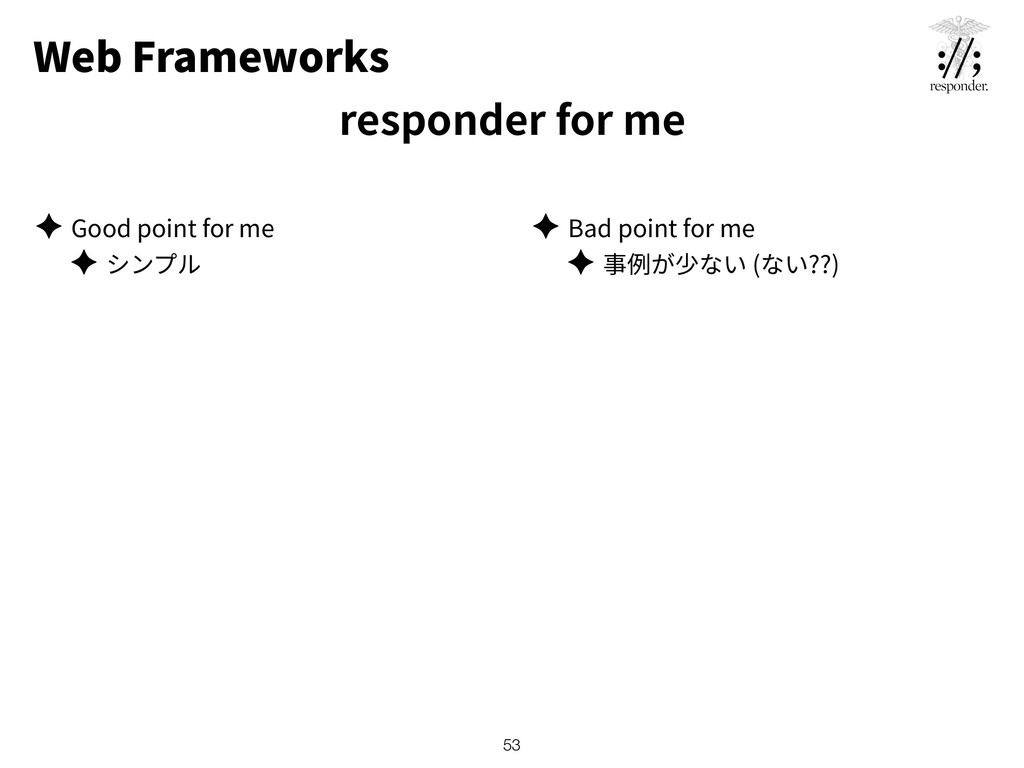 Web Frameworks responder for me ✦ Good point fo...