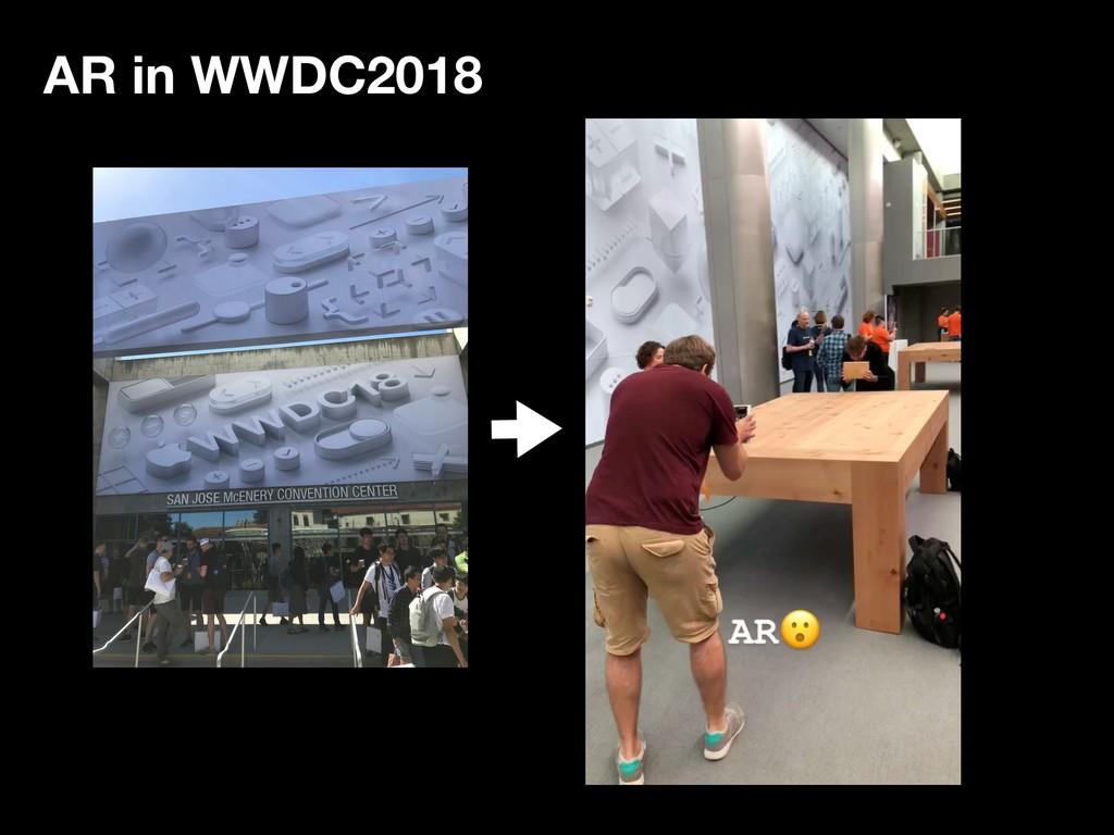 AR in WWDC2018