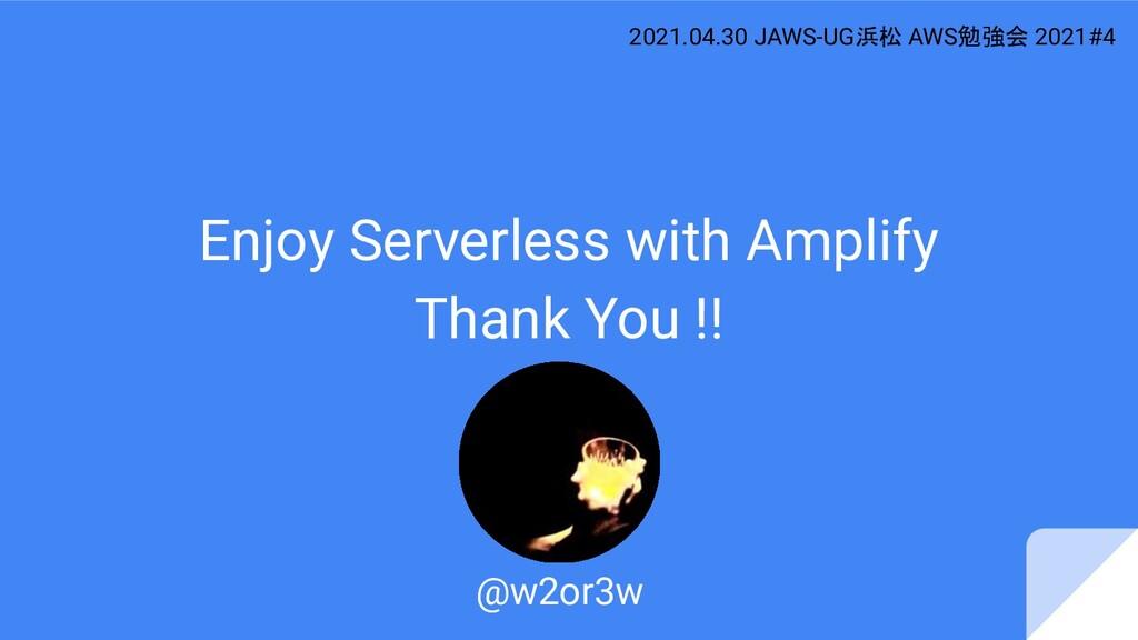 Enjoy Serverless with Amplify Thank You !! @w2o...
