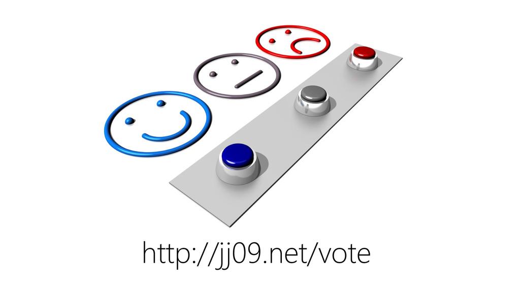 http://jj09.net/vote