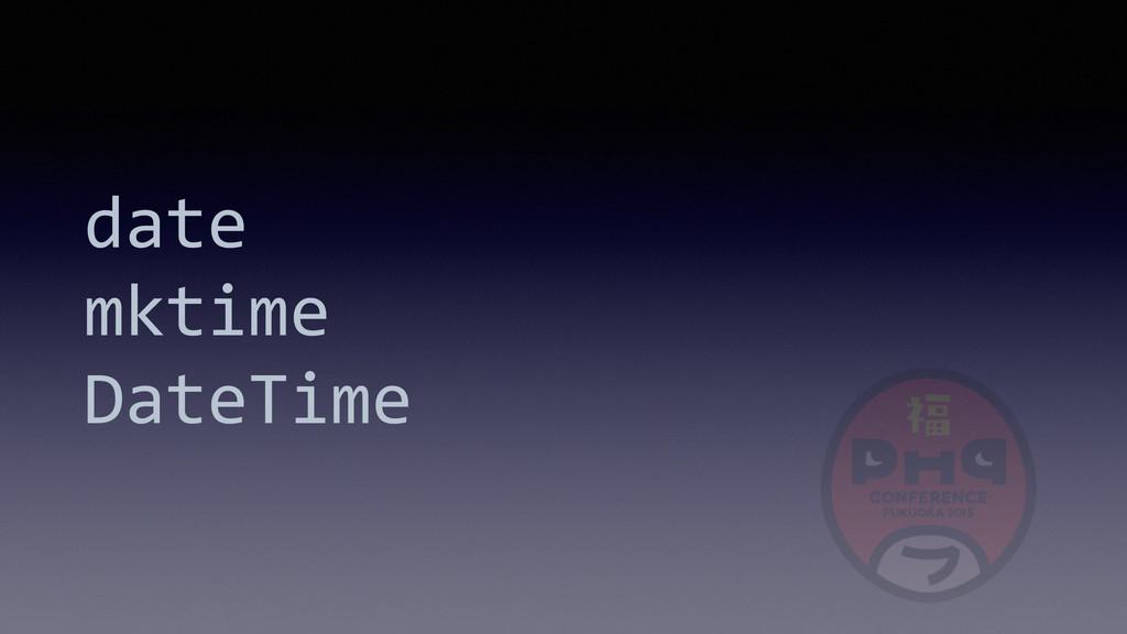 date  mktime  DateTime