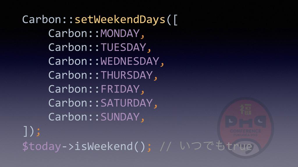 Carbon::setWeekendDays([     Carbo...