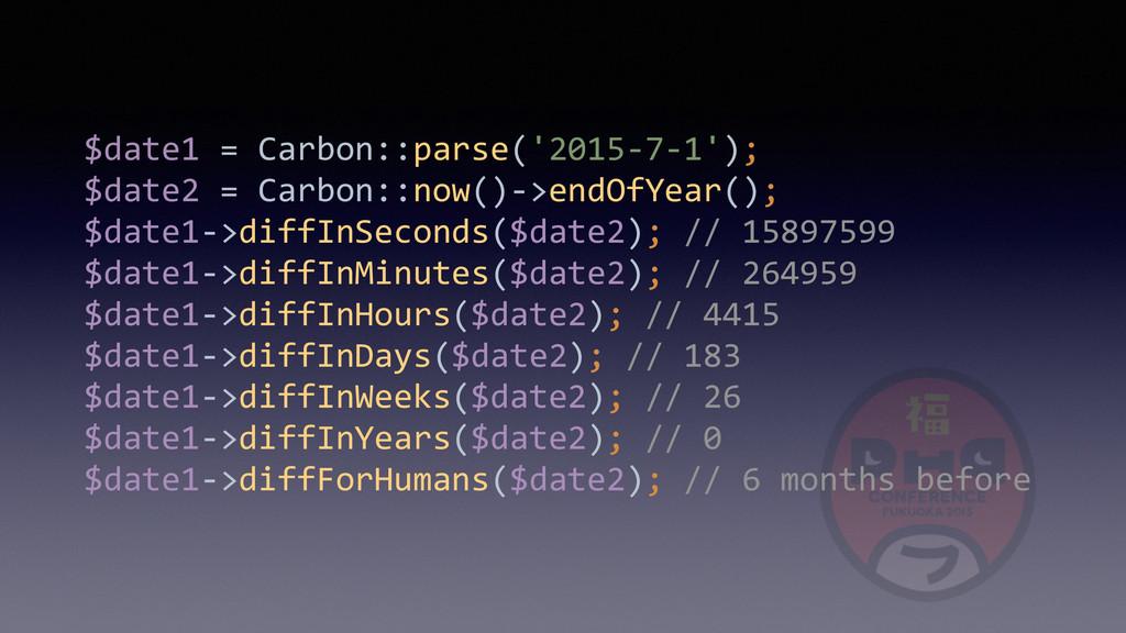 $date1 = Carbon::parse('2015-‐7-‐1'); ...