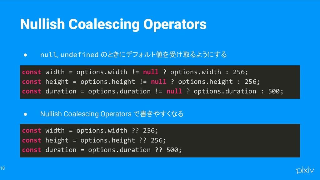 18 Nullish Coalescing Operators ● null, undefin...