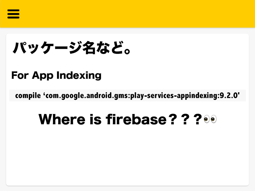 compile 'com.google.android.gms:play-services-a...