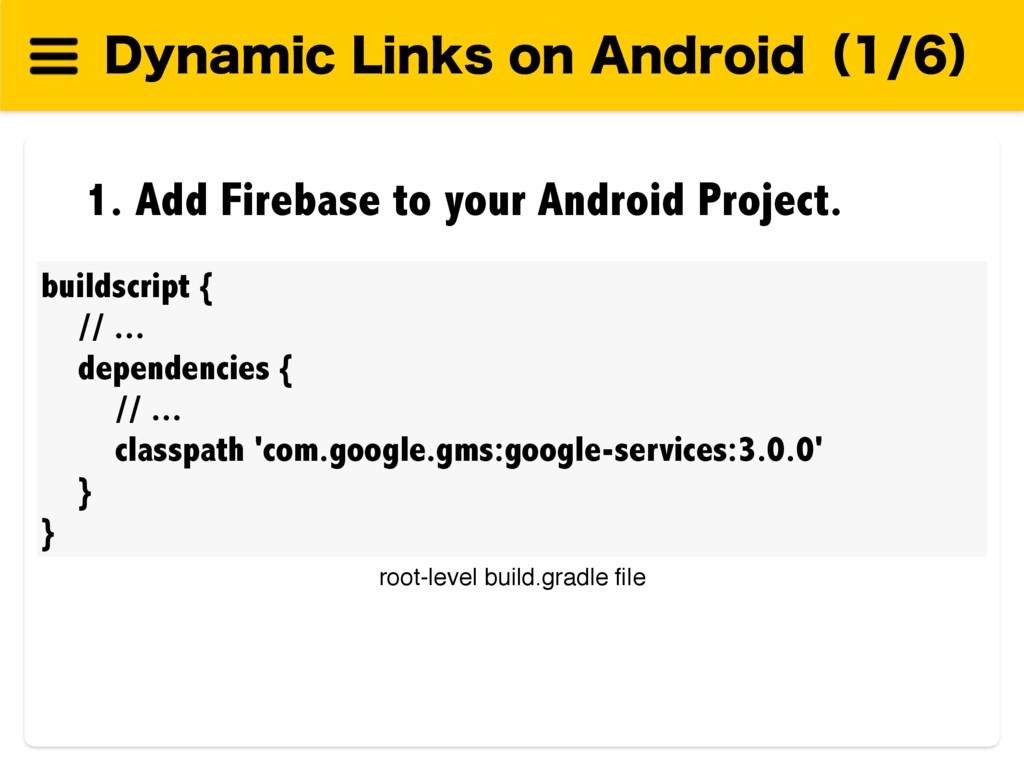 "%ZOBNJD-JOLTPO""OESPJEʢʣ 1. Add Firebase t..."